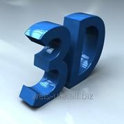 Курс Основы 3D-моделирования фото