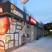 Торговый комплекс / Строительство объектов торговли фото