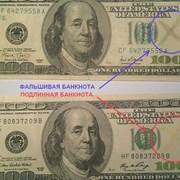 Детектор валют маркер фото
