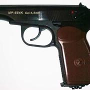 Пневматический пистолет Baikal MP-654К (пистолет Макарова) Обновленный фото
