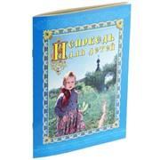 Книга для родителей фото