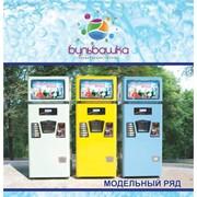 Автомат газированной воды Бульбашка желтый фото