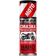 Смазка NANOPROTECH для подвижных деталей мотоцикла фото