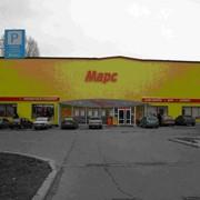 Продажа отдельностоящего помещения супермаркета в Луганске фото