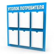 Информационные стенды заказать в Ульяновске фото