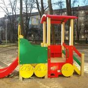 Горка Поезд с игровой платформой фото