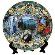 "Тарелка сувенирная ""Урал. Бажов"", 20 см, керамика, деколь фото"