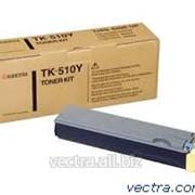 Тонер Kyocera TK-510Y (1T02F3AEU0) фото