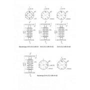 Изолятор опорный СК 4-27,5-195-IV фото
