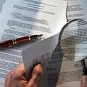 Юридическая экспертиза документов. фото