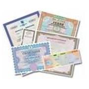 Разрешения, лицензии, штрих-код фото
