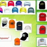 Вышивка на кепках, брендирование, вышивка логотипов, нанесение логотипов фото