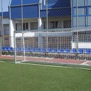 Футбольные ворота Poliplan poarta fotbal Cod 44001 фото