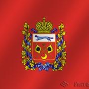 Флаг Оренбургская область фото