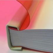 Печатаем книги в твердом переплёте фото