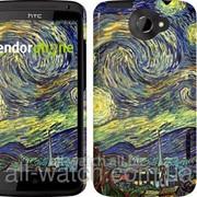 """Чехол на HTC One X Винсент Ван Гог. Звёздная ночь """"163c-42"""" фото"""