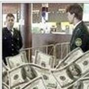 Валютный контроль фото