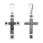Крест из чернёного серебра (95120079) фото