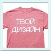 Печать надписи на футболках фото