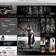 Разработка сайтов фото