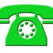 Соберем номера мобильных (сотовых) телефонов с сайтов авито, вконтакте для СМС рассылки фото