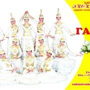 "Казахский танец ""Гакку"" фото"