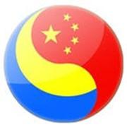 Поиск партнеров, товара, производителя в Китае. Бизнес с Китаем. Мы помогаем нашим клиентам в Украине выходить на рынок Китая фото