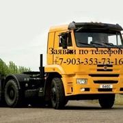 Седельный тягач КАМАЗ 6460-26001-73 6х4 16,8 тонн 400 л. с. Евро-4 КП ZF16 рестайлинг фото