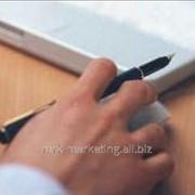 Услуги создания и ревизия маркетинг-плана фото