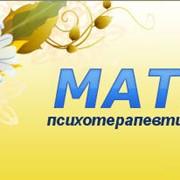 MATRIX психотерапевтический центр Тренинги психологические. фото