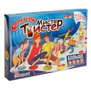 Напольная игра «Большой Мистер Твистер» фото
