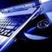 Обслуживание сервисное, Сервисное сопровождение информационных систем. фото