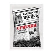 Семечки жаренные Тамбовский волк 400 гр фото