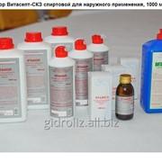 Раствор Витасепт-СКЗ спиртовой для наружного применения, 1000 мл фото