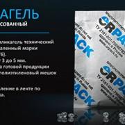 Силикагель технический фасованный КСМГ фото