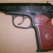 Пистолеты газовые травматические MP-79 9TM 1 фото