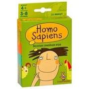 Настольная игра Простые правила PP-1 Homo sapiens (Хомо сапиенс) PP-1 фото