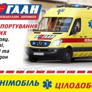 Перевезення хворих з використанням служби швидкої допомоги фото
