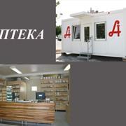 Аптеки, офисы, магазины, лаборатории, заправочные станции, рестораны, модульные быстровозводимые фото