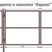 """Ворота 2-створ., размер створки 1,5x1,5 м, 2 столба, """"каркас"""" фото"""
