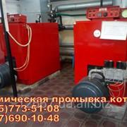 Чистка теплообменного оборудования от накипи фото