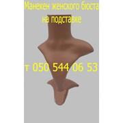Бюст-подставка женский для ювелирных изделий фото