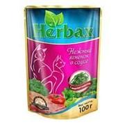 Herbax 100г пауч Влажный корм для взрослых кошек Нежный ягненок в соусе с морской капустой фото