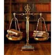 Услуги юридические на ж.д.транспорте фото