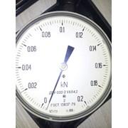 Динамометр ДПУ-0,02-2 20кг (0,2кН) фото