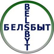 Мел кормовой (комбикормовый) 200р/т с доставкой фото
