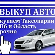 СТО Киев. Диагностика авто Киев. Ремонт ходовой, д фото