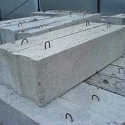 Фундаментные блоки ФБС всех размеров фото