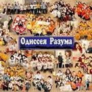 Образовательные услуги, услуги образовательные в Казахстане. фото