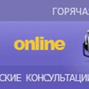 Он-лайн заказ документов фото